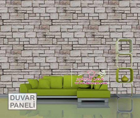 اشكال ورق حائط ثري دي2018