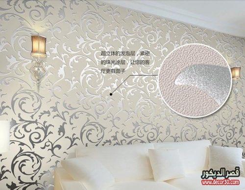 افضل انواع ورق الجدران واسعارها