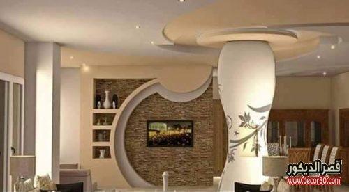 تصاميم جبس بورد لجدران الصالات