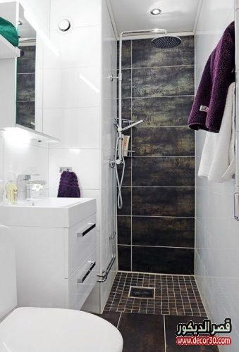 تصميم حمامات صغيرة للمنازل