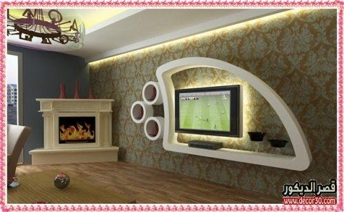 جبس امبورد شاشات حديث Ampour Gypsum Modern Screens 2018 قصر الديكور