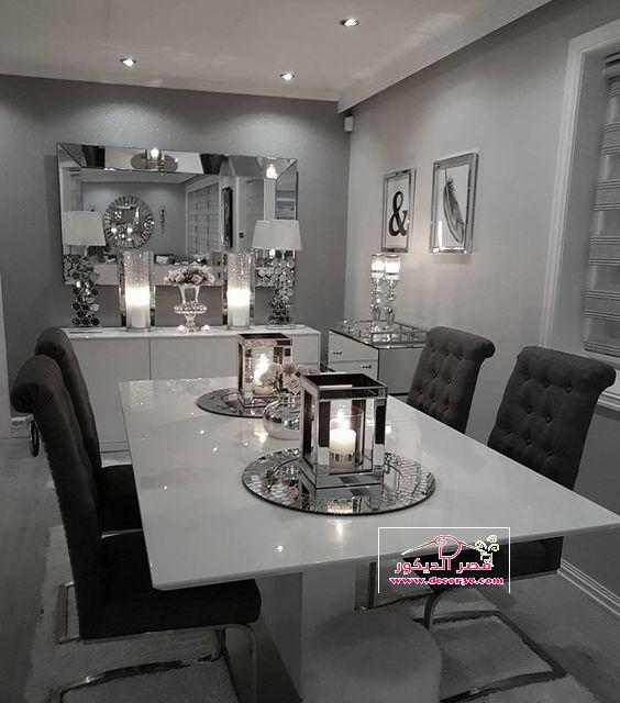 غرف سفرة مودرن كاملة,Full modern dining rooms 2017   قصر الديكور