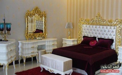 كتالوج غرف نوم للعرسان