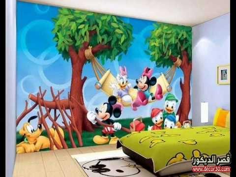 ورق حائط لغرف الاطفال