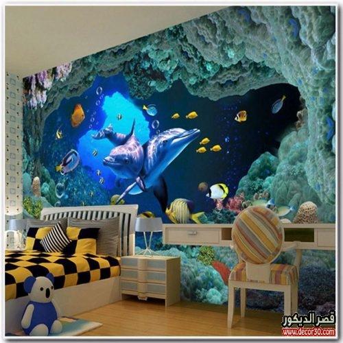 ورق حائط 3d لغرف الاطفال حديث