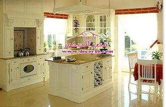 مطابخ صغيرة جميلة- modern kitchen