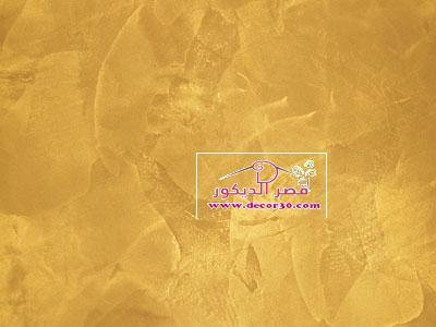 تحدث موديلات الدهانات باللون الاصفر