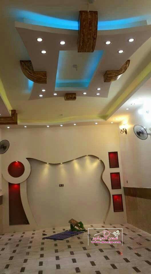 اشكال اسقف جبس مودرن Modern Gypsum Ceiling قصر الديكور