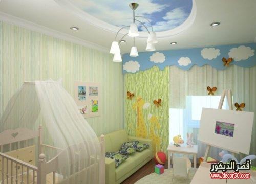 اشكال اسقف جبس غرف اطفال للازلاد