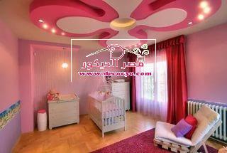 اشكال اسقف جبس غرف اطفالgypsum Ceiling Childrens Rooms قصر الديكور