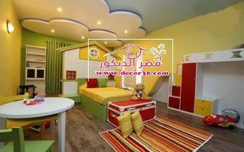 اشكال اسقف جبس غرف اطفال,Gypsum ceiling Children's rooms   قصر الديكور