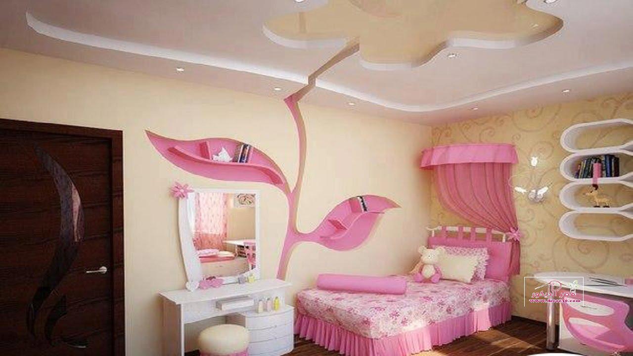 Master Bedroom Interior Design Kerala