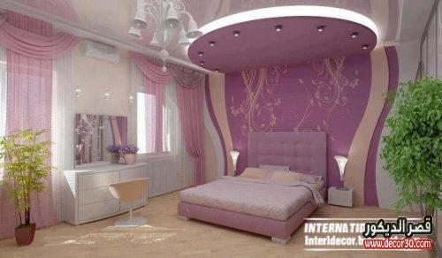 اسقف جبس غرف نوم رئيسيةgypsum Ceiling Master Bedroom قصر الديكور