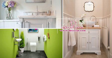 حمامات جديدة للمساحات الصغيرة 2018
