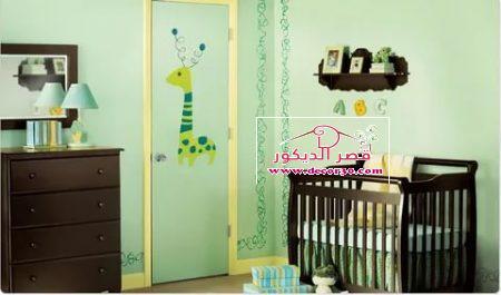 دهانات ذوق لغرف الاطفال
