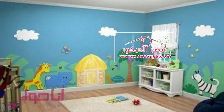 صور دهانات غرف اطفال اولاد