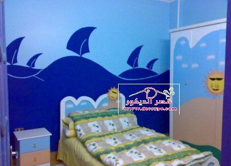 اروع دهانات لغرف الاولاد