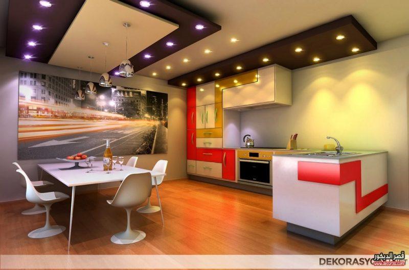 ديكور جبس مطابخ حديث 2018 Gypsum Kitchens قصر الديكور