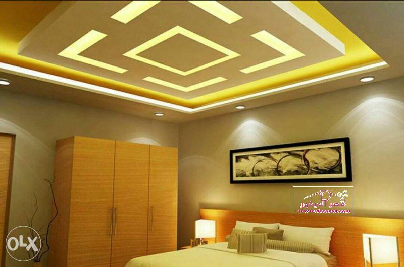 اسقف جبس غرف نوم رئيسية