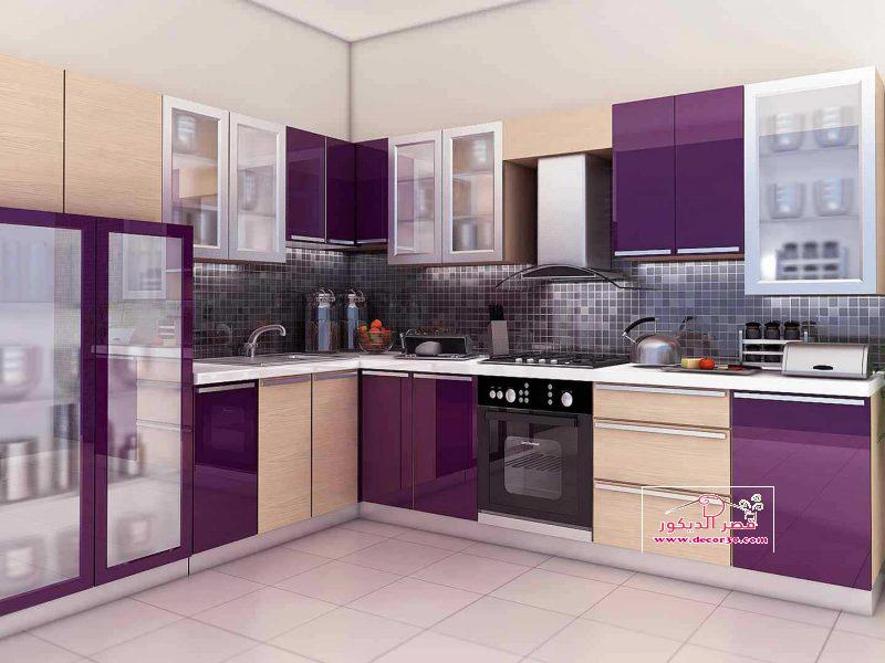 Kitchens Alumital In Purple