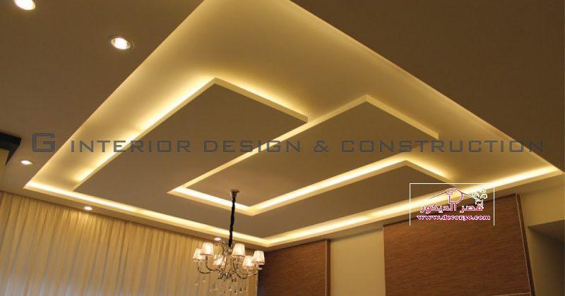 اسقف جبس بورد حديثةmodern Gypsum Board Ceiling قصر الديكور