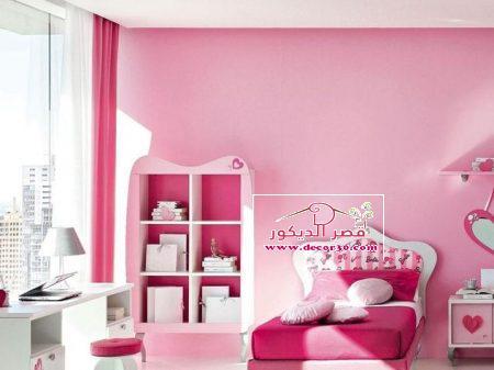 Paint kids rooms pink for Cose per decorare la camera