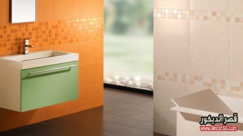 الوان سيراميك حمامات برتقالي