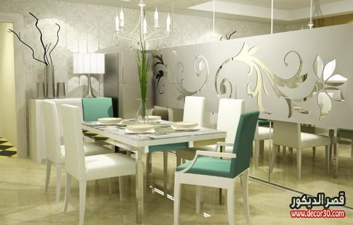 اجمل تصميمات غرف سفرة