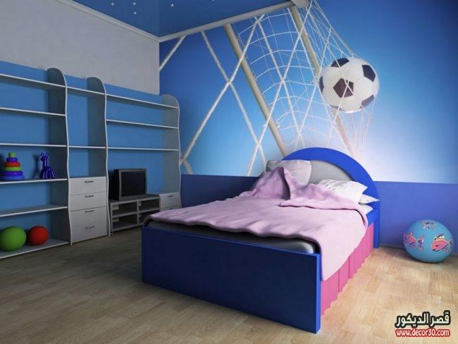 غرف نوم للأولاد كتالوج