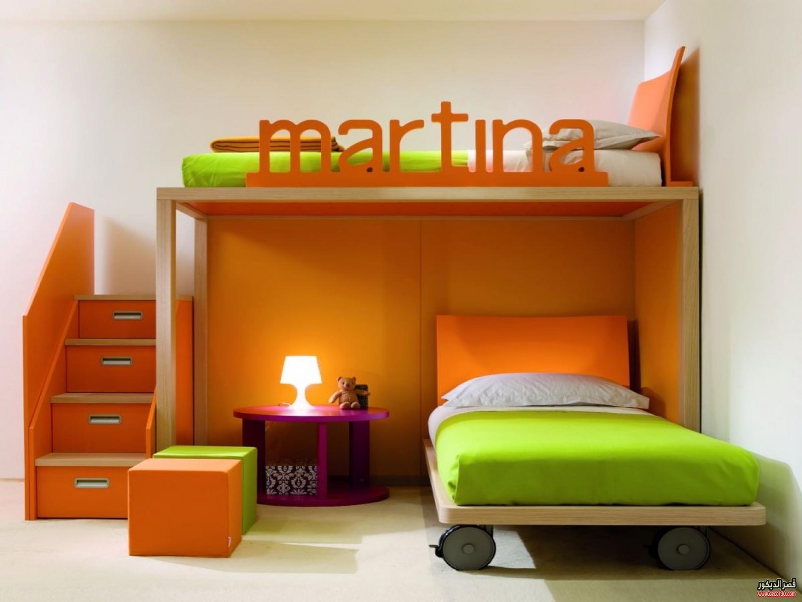 غرف نوم اطفال بسريرين Childrens Twin Bedroom قصر الديكور