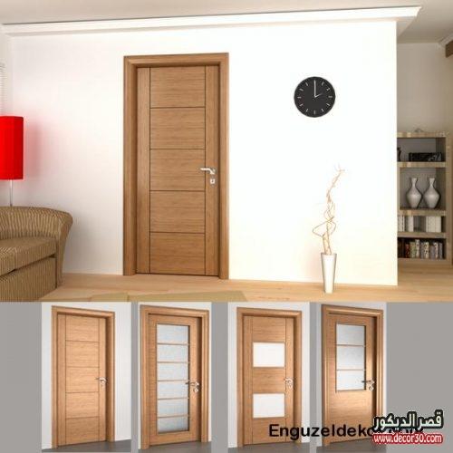 تصاميم الابواب الخشبية الداخلية