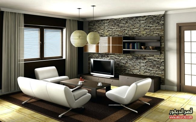 غرف جلوس تصاميم حديثة