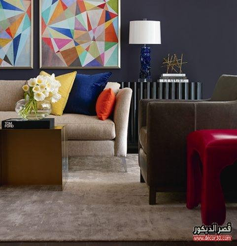تنسيق الوان الاثاث مع طلاء الجدران
