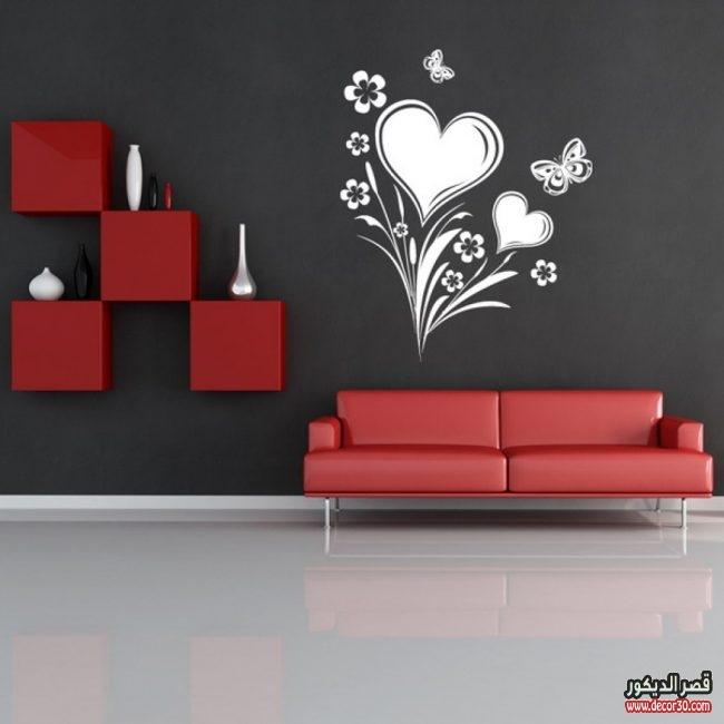 الوان حصرية للجدران كتالوج