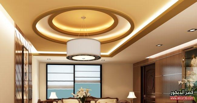 تصاميم اسقف صالات جبسية فخمة
