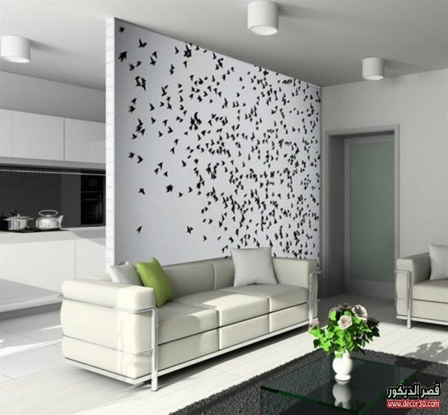 اجمل الوان ودهانات الجدران