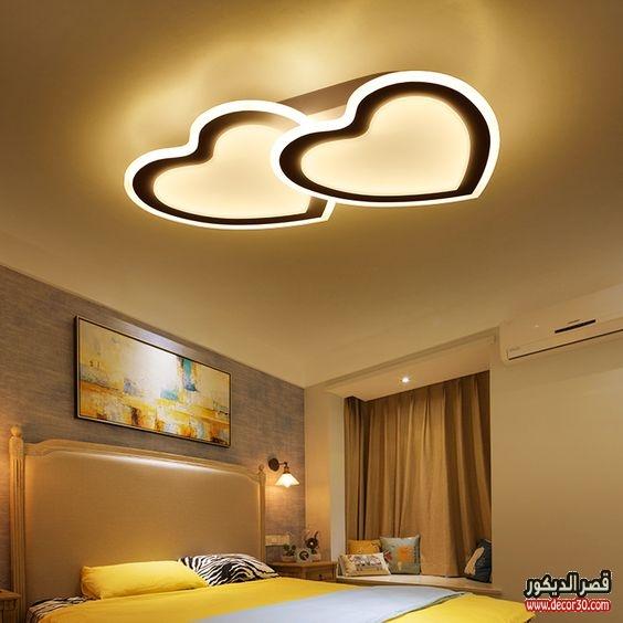 Bedroom Pop Plus Minus Design