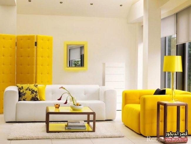 تصاميم غرف معيشة مودرن فخمة