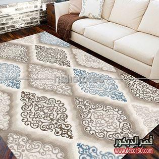 طرق تنظيف السجاد الحرير