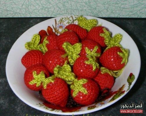 طريقة عمل فراولة كروشية