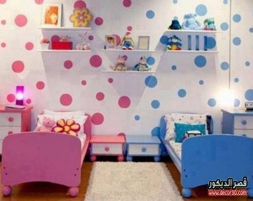 غرف اطفال بسريرين بنات وولاد