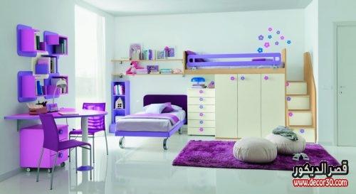 غرف اطفال بسريرين موف