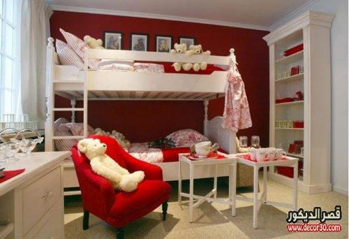 غرف اطفال بسريرين