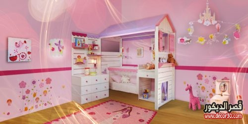 غرف اطفال بنات حديثة