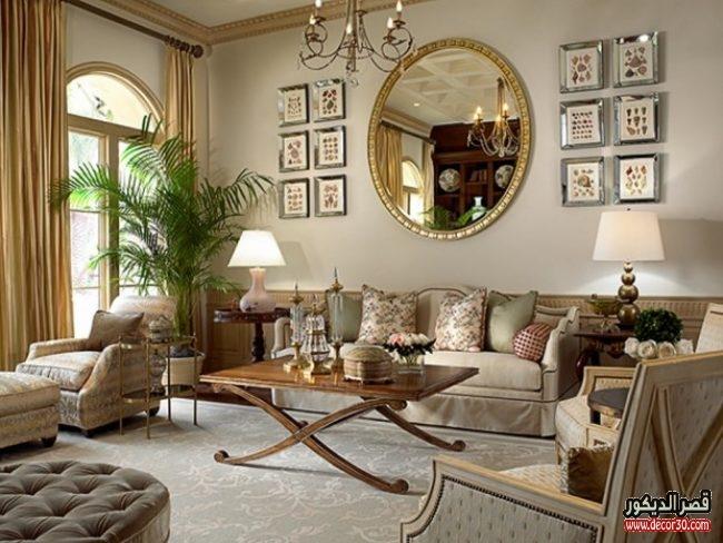 اجمل تصاميم غرف معيشة كلاسيك كتالوج