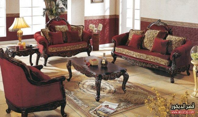 اجمل ديكورات غرف معيشة تركية كلاسيك