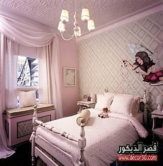 غرف نوم للبنات المراهقات