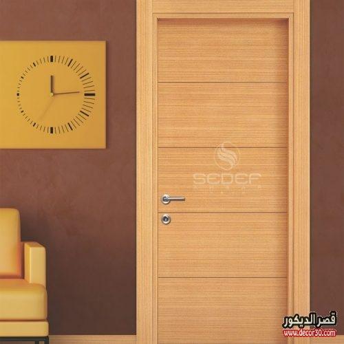 Ahşap renk kapılar