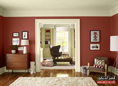 الوان الجدران لغرفة الجلوس