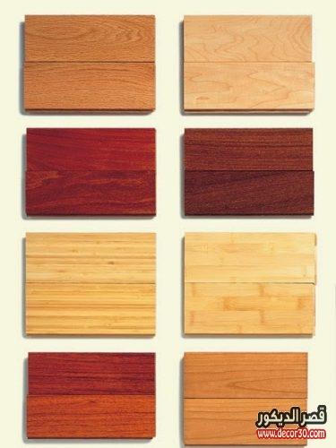 درجات الخشب